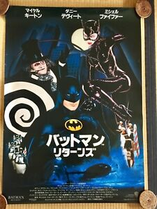 BATMAN MICHAEL KEATON 1989 JAPAN MOVIE THEATRE POSTER JAPANESE LARGE