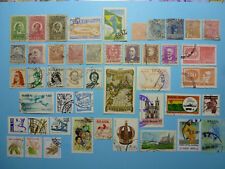 LOT 6184 TIMBRES STAMP POSTE AERIENNE DIVERS BRESIL BRAZIL ANNEE 1893-1994