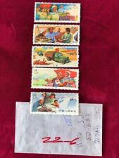 China Cultural Revolution PRC 1199-1203 ZZ6