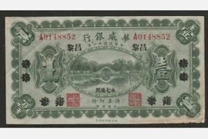 ScarceRare Genuine Vintage 1922 China Sino-Scandinavian Bank 1 Yuan Banknote XF+