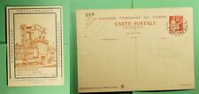 DR WHO 1938 FRANCE MONTPELIER STAMP DAY PICTORIAL POSTAL CARD  f54025
