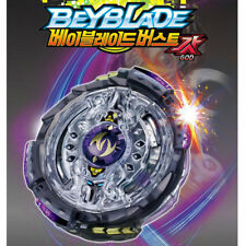 Beyblade Burst God Layer System B-102 Twin Nemesis. 3H. UI Takara Tomy Original