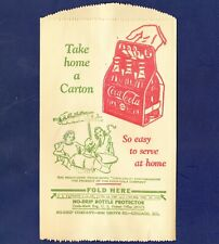 UNUSED 1940s VINTAGE COCA-COLA DRY SERVER (SIX PACK CARTON)