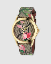 5fbc1d3b03 Reloj de mujer Gucci Timeless YA1264038 de piel beige estampado