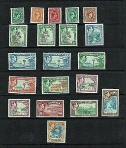 Jamaica: 1938, King George VI definitive  set to 5/- MLH