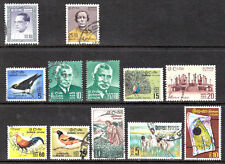 Handstamped Elizabeth II (1952-Now) Asian Stamps