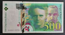 FRANCE - FRANCIA - FRENCH NOTE - BILLET DE 500F PIERRE & MARIE CURIE 1995.