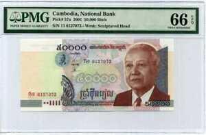 Cambodia 50000 Riels 2001 P 57 Gem UNC PMG 66 EPQ
