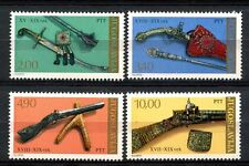 Yugoslavia 1979 SG#1869-72 Ancient Weapons MNH Set #A32967