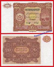 AFGANISTAN AFGHANISTAN  20 Afghanis 1936 Pick 18 SC / UNC