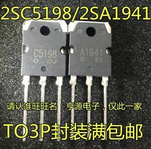 2SC5198 C5198 2SA1941 A1941 TO-3P