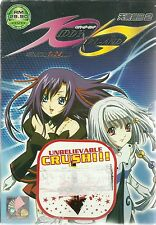 DVD KIDDY GIRL-AND CHAPTER 1-24  + FREE SHIPPING