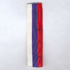 RUSSIA, SERBIA and MONTENEGRO. Medal Ribbon in the National Colours