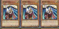 YuGiOh KOREA 3 Jowgen the Spiritualist GS04-KR002 Common Near Mint PlaySet 3x x3