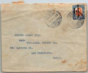 GP GOLDPATH: MEXICO COVER 1915 _CV747_P02