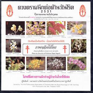 Thailand 2531(1988) Anti-TBC sheet Flowers