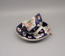 18thC Chinese Famille Rose Blue & White Tea Bowl & Saucer Qianlong circa 1785