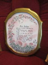 Vintage Home Interiors Our Father Prayer Print Brass Frame Charles H Humphrey
