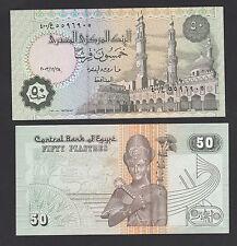 Egypt 50 Piastres (2003) P62cr Replacement #400/ - Unc