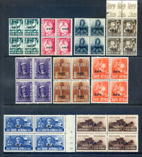 South West Africa 1941-3 War Effort mint set in blocks 4 (2018/05/31#02)
