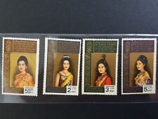 Thailand Queen Sirikit stamp 1968 4v MNH