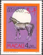 Macao 1990 YO Cavallo/Animali/NUOVO ANNO/Saluti/Lunar Zodiac/Fortuna 1v (n27441f)