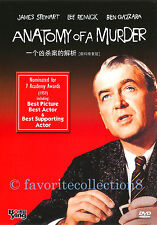 Anatomy of a Murder (1959) - James Stewart, Lee Remick - DVD NEW