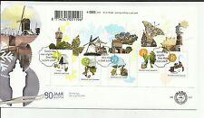 NEDERLAND 2008 - FDC E 571 - MOOI NEDERLAND VERZAMELVEL