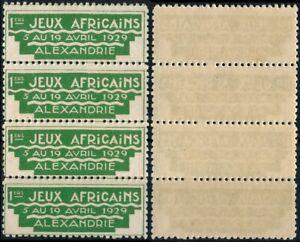 EGYPT - ALEXANDRIA 1929, 1st JEUX AFRICAINS POSTER STAMPS, UM/NH BLOCK x 4 #M583