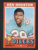 1971 Topps #113 Ken Houston NM/NM+ RC Rookie Oilers 65658
