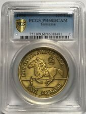 Romania 1996 Games Atlanta U.S.A 100 Lei Piedfort Brass Coin PCGS PR68DCAM