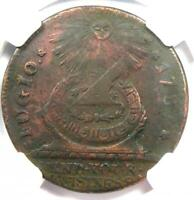 1787 Fugio Cent 1C Colonial Coin - Certified NGC XF Details - Rare Coin!