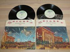 """CHINESE 2 x 10"""" LP - M-050 & M-051 / MAO / PEKING / CHINA PROPAGANDA PRESS VG++"""