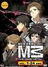 Anime DVD M3 The Dark Metal M3 索诺黑钢 ( Vol. 1 - 24 End )