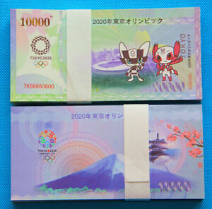 100 Pieces Tokyo 2020 Olympics 10,000 Yen Cherry blossoms Memorial Banknotes