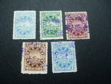 China Judicial Tax Holy Goat Document Tax Used Stamps 1c-5c-10c-20c-$1 From 1912