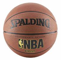"SPALDING NBA STREET BASKETBALL OFFICIAL SIZE 29.5"""