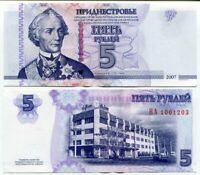 TRANSNISTRIA 5 RUBLES 2007/2012 P 43 b UNC LOT 10 PCS