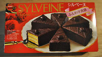 Bourbon, SYLVEINE, Chocolate Cake, Long-seller, Japanese Candy