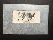 BiZStamps:PRC China-1978 T28 Galloping Horse 奔马M/S CTO SC#1399 RARE!