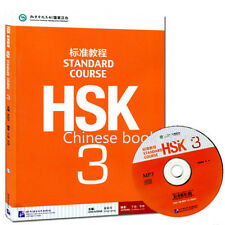 Chinese Mandarin students textbook :Standard Course HSK +1 CD (mp3) -Volume 3