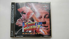 Street Fighter II 2 Animated - Philips CD-i CDi - Video CD