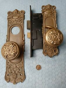 Chicago Figural Exterior Mortise Lock Reversible Parts