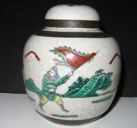 Chinese Chinoiserie Pottery Jar Ginger Lidded Jar Warrior Riding Horse Scene