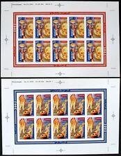 s763) Georgien CEPT Europa 2005 ungezähnt postfrisch 2 Kleinbogen PROBEDRUCK