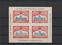 Harrisburg 8th Annual Exhibition Mint Never Hinged Stamps Sheet ref 22566