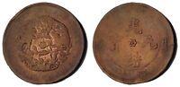 Chinese 10 Cash 1902 Jiangxi Province