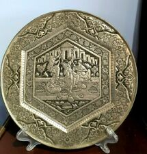 ANTIQUE COPPER BRASS  & SILVER ORIENTAL PLATE DISH WALL HANGING HAND CARVED 40cm