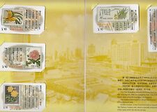 Phonecards China 1998 International Flower Festival Shanghai set 10 in 2 packs