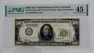 1934 $500 Federal Reserve Note Fr# 2201 Dlgs Light Green - PMG Choice XF 45